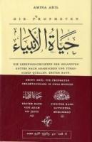 Die Propheten, Gesamtausgabe, 2 Bde. - Adil, Amina